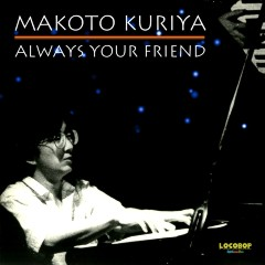 Listen and Buy Makoto Kuriya